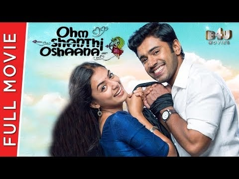 Ohm Shanthi Oshaana Hindi Movie