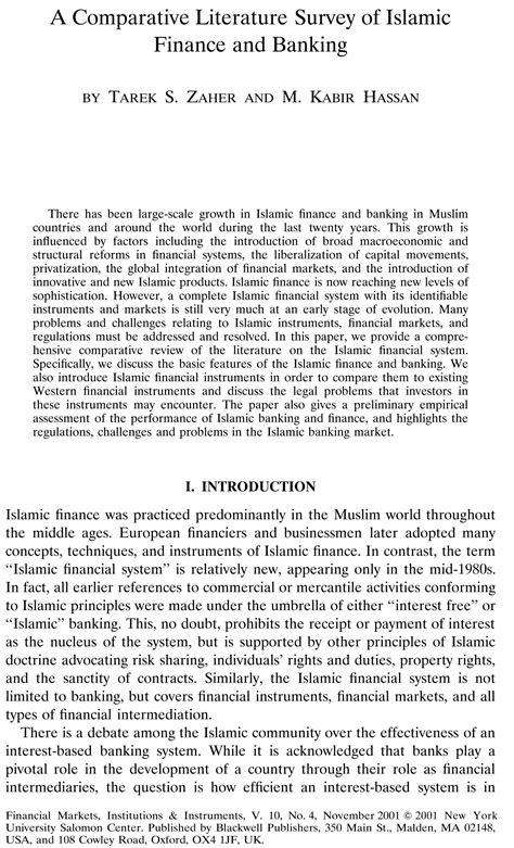 Best essay on education system in pakistan