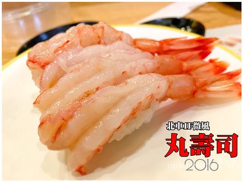 丸壽司1樓00.jpg