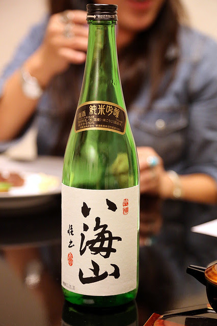 Prized Hakkaisan sake for the night!