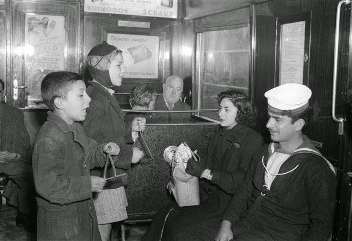 Χαρισιάδης κάλαντα στον ηλεκτρικό παραμονή πρωτοχρονιας 1953