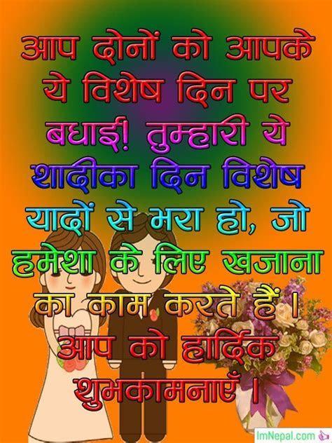Fresh Haldi Ceremony Quotes In Hindi   hindi quotes