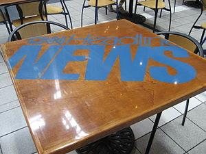 English: CNN Headline News logo on a table in ...