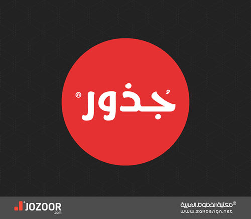 Jozoor Free Arabic font 50+ Beautiful Free Arabic Calligraphy Fonts 2014