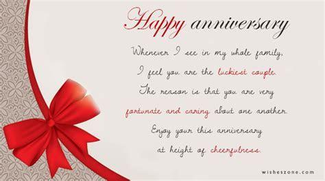 Happy Anniversary Wishes To Uncle And Aunty   Bigoo