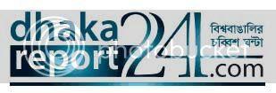 livepress24bangla news online
