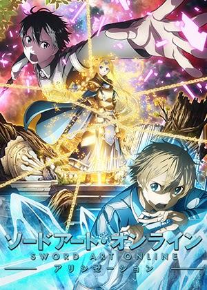 Sword Art Online: Alicization [24/24] [HD] [Sub Español] [MEGA]