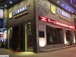 Price Huangshan Yuntian Huishang Hotel