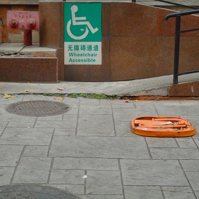 Red, Green, Orange - Chengdu
