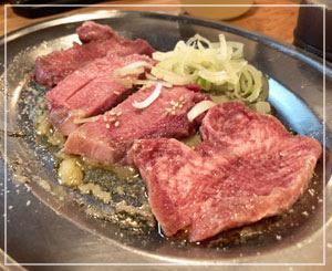 牛タンも、期待以上に美味しかった。包丁の下処理もばっちり。
