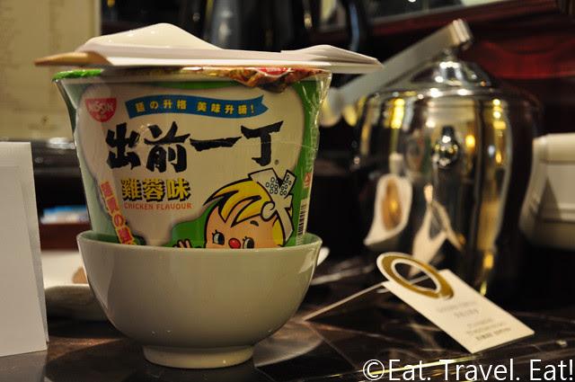 Island Shangri-La Golden Circle Amenities- Nissin Cup Noodles Chicken Flavor