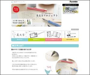 http://bimoji.jp/index.html