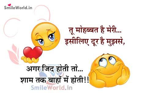 Haar Jeet Attitude Status In Hindi For Facebook Whatsapp