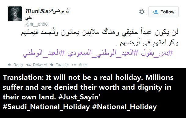 It will not be a real holiday. Millions suffer and are denied their worth and dignity in their own land.