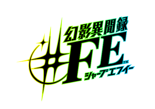 Genei Ibun Roku #FE - all we know so far