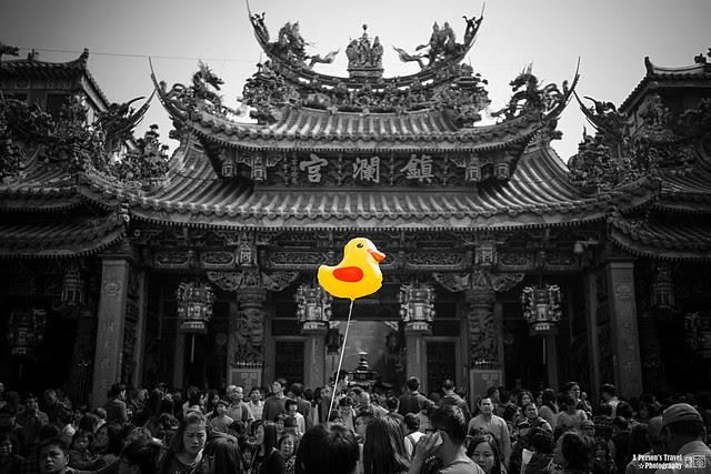 黃色小鴨遊鎮瀾宮