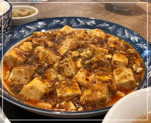 麻婆豆腐も、辛!という感じではなく、バランスの良い風味。