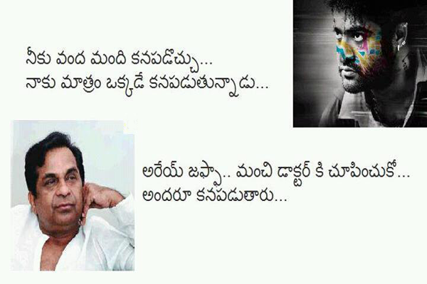 Telugu Greeting Cards Telugu Funny Pictures Telugu Cartoons