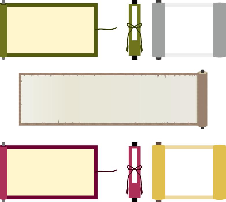 フリーイラスト 7種類の巻き物のセットでアハ体験 Gahag 著作権