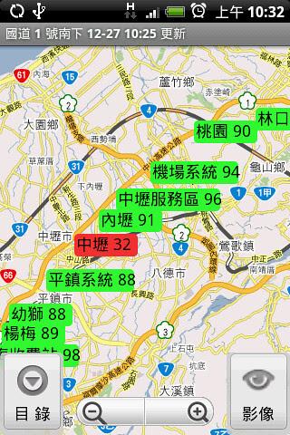 android 享樂誌: 高速公路 - 即時國道行車速度資訊