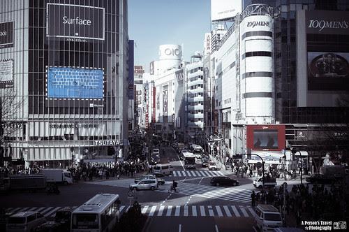 2013_Tokyo_Japan_Chap11_3