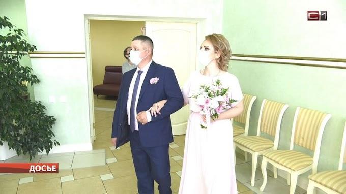 В сургутском ЗАГСе ожидают свадебный бум — молодожены бронируют красивые даты