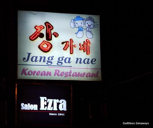 jang-ga-nae-korean-restaurant.jpg