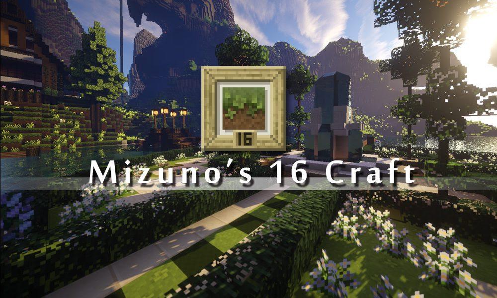 Download Mizuno's 16 Craft Resource Pack 1.14.4/1.13.2 - 9Minecraft.Net