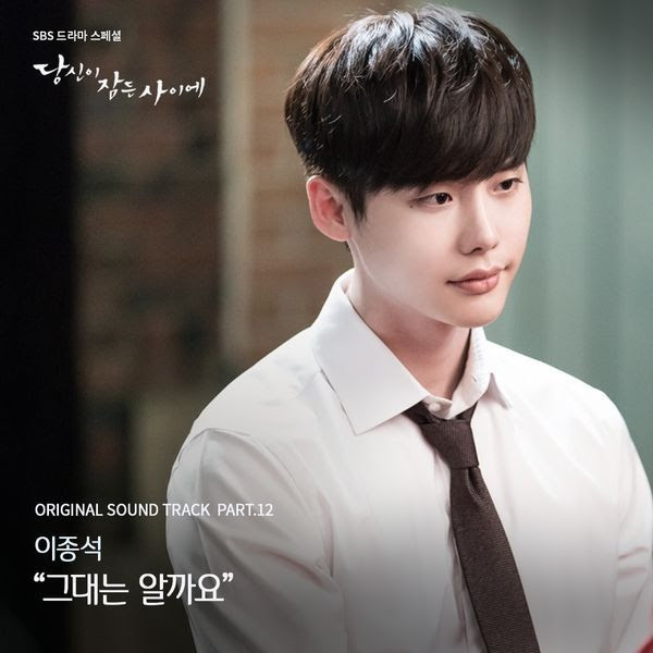 Lirik Lagu Lee Jong Suk - Will You Know (그대는 알까요)