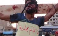 360841_Syria-crucifixion-e1398956646838-550x270