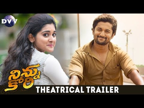 Ninnu Kori Theatrical trailer - New Movies A TO Z