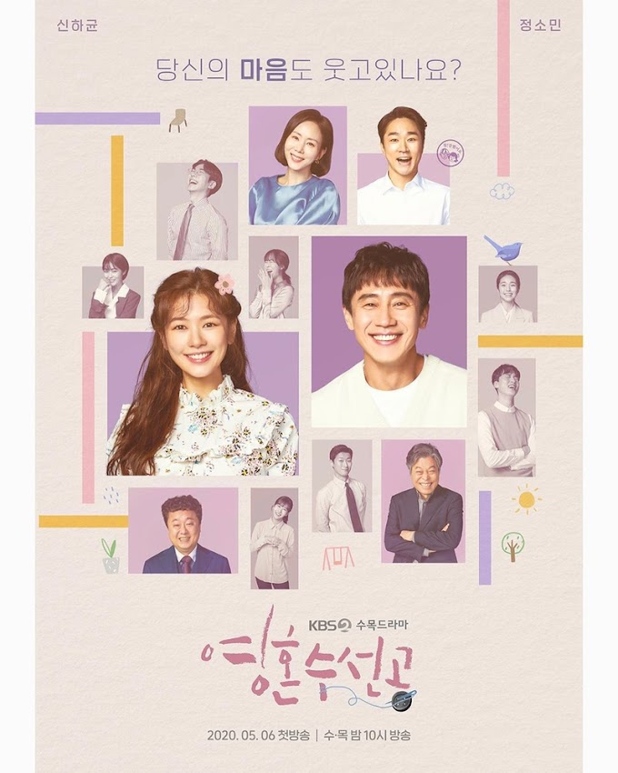 Fix You (Korean Series)