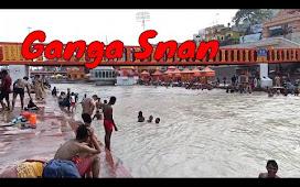 Haridwar Last Video #Ganga Snan