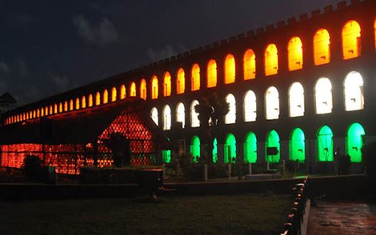 THE NATIONAL MEMORIAL CELLULAR JAIL