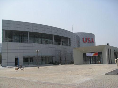 USA-pavilion-shanghai-2010