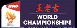 2013 BWF World Championships logo.png