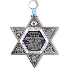 My Daily Styles Jewish Star of David Blessing for Home Wall Handing Decor - Made in Israel - English