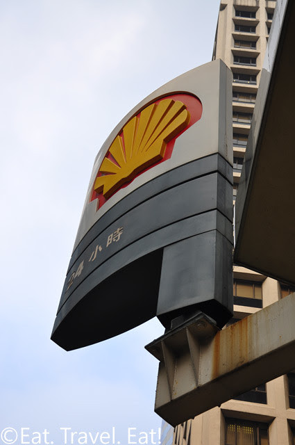 Shell Gas Station- Wan Chai, Hong Kong
