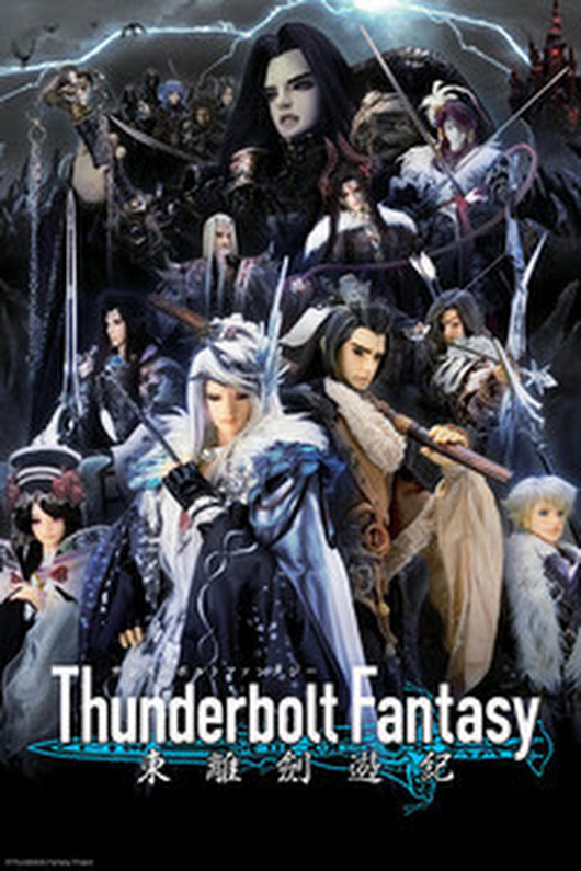 Thunderbolt Fantasy on Crunchyroll!