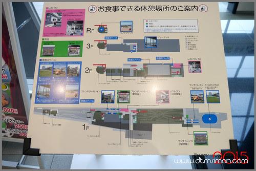 大宮鐵道博物25.jpg