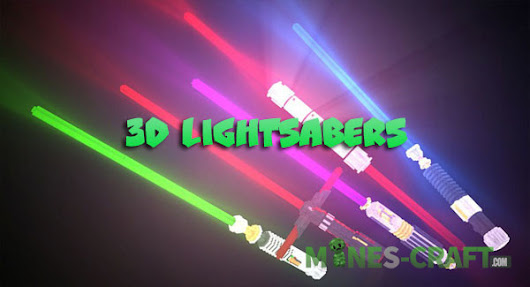 3D Lightsabers [1.12.2/1.13.2] | | Mines-Craft.com