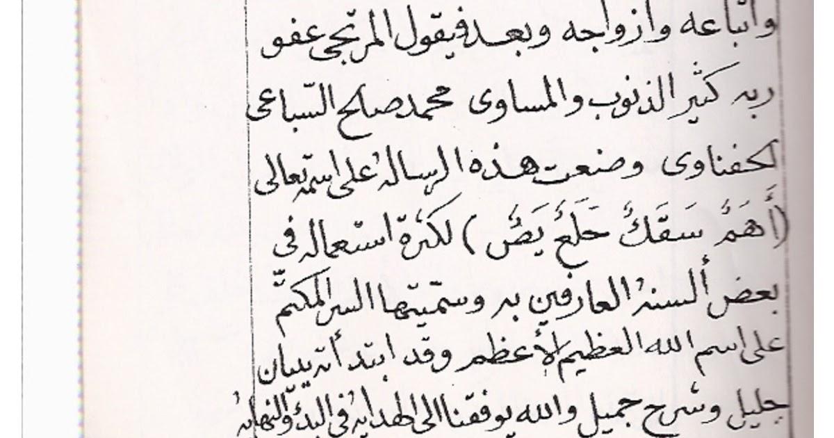 ismou jalal 644