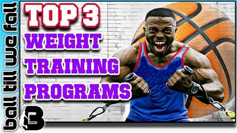 basketball weightlifting workout plans