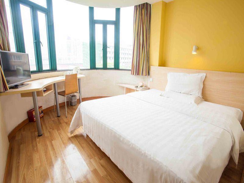 7 Days Inn Changsha Ba Yi Road Jun Qu Branch Reviews