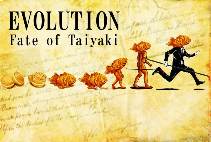 イラストでわかるたい焼き進化論 ヒトツマミ