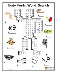Crossword Puzzles to Print: Greek Myths Worksheets 231x300