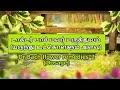 டாக்டர் பாச் மலர் மருத்துவம்- மருந்தை உட்கொள்ளும் அளவு - Dr Bach flower remedies- 2 Dosage