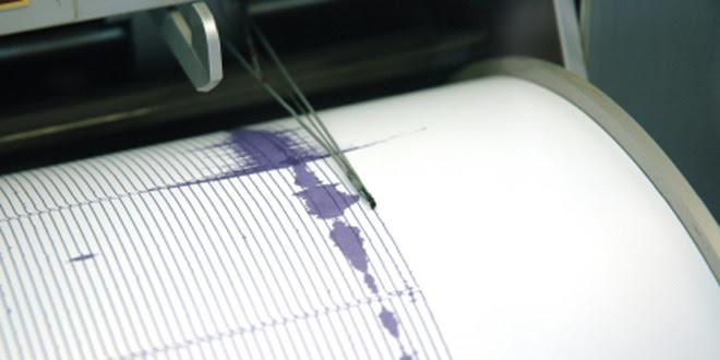 Reportan temblor 4.5 en La Romana