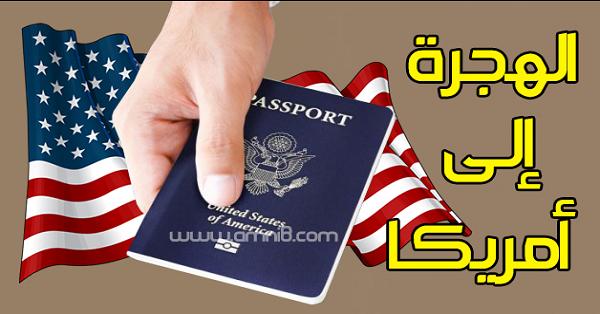 Image result for الحصول على البطاقة الخضراء الامريكية من خلال الزواج
