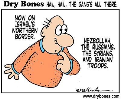 Dry Bones cartoon, Russia, Iran, Syria, Hezbollah,Israel,